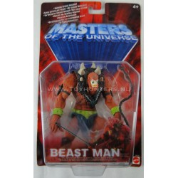 Battle Sound He-man MOC 200X as is