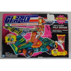 Ninja Raider Pile Drive MISB - T'Gin-Zu Gi Joe