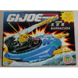 Barracuda MIB - Chinese complete Gi Joe Hasbro